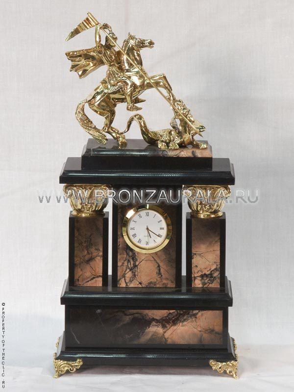 Часы Георгий №50